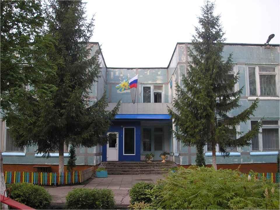 В Ульяновске открыли кризисный центр для женщин